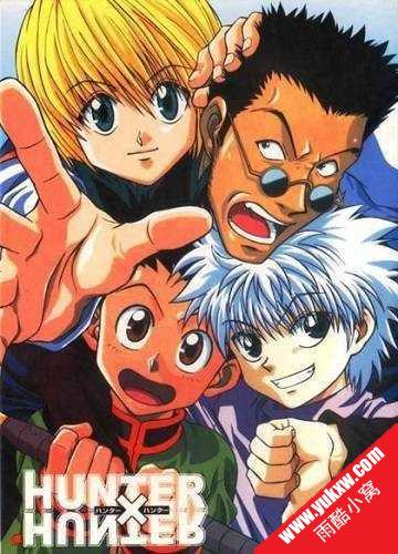 全职猎人1999版-92集21G(高清国日-双语)
